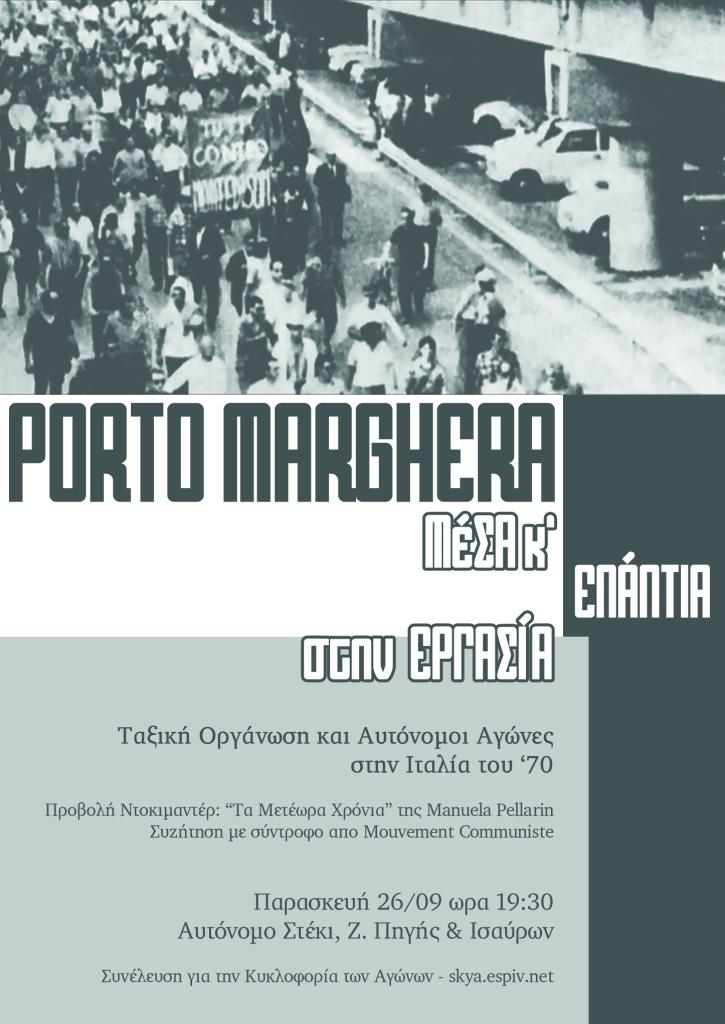 marghera3